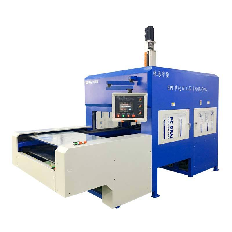 EPE One Side Two Station High Speed Laminating Machine