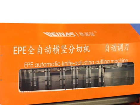 Veinas machine foam cutting tools for sale for cutting-2