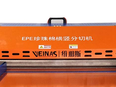Veinas machine epe cutting machine easy use for foam-3