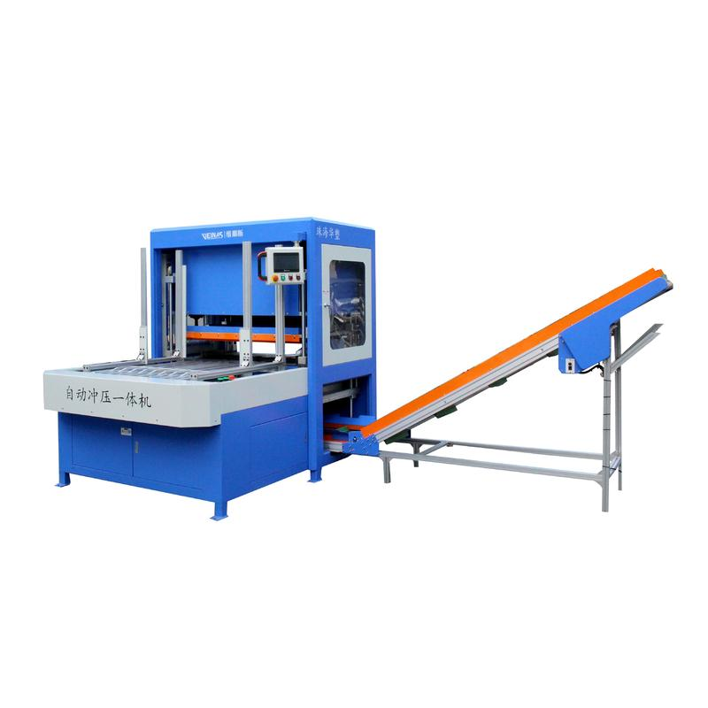 Automatic EPE Punching Shaped AIO Machine