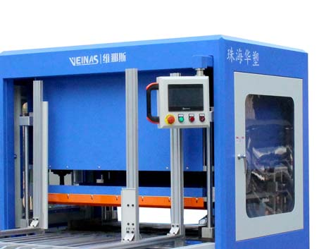 Veinas shaped round hole punching machine supply for packing plant-2
