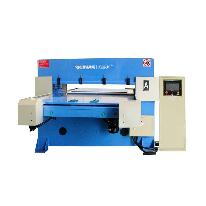 Automatic Double-side Precision Hydraulic Cutting Machine