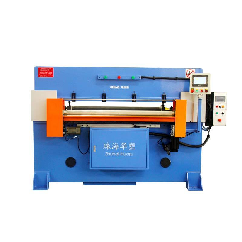 Fully Automatic Roller Feeding Precision Hydraulic Cutting Machine