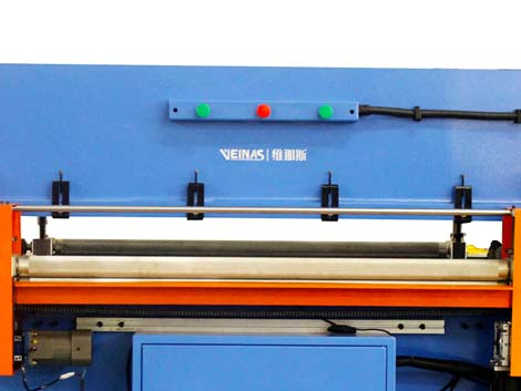 Fully Automatic Roller Feeding Precision Hydraulic Cutting Machine-3