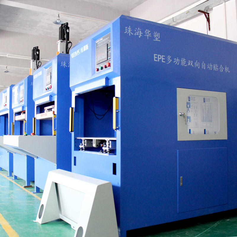 Thirty exclusive patents and certificates achived for EPE deep-processing machinery