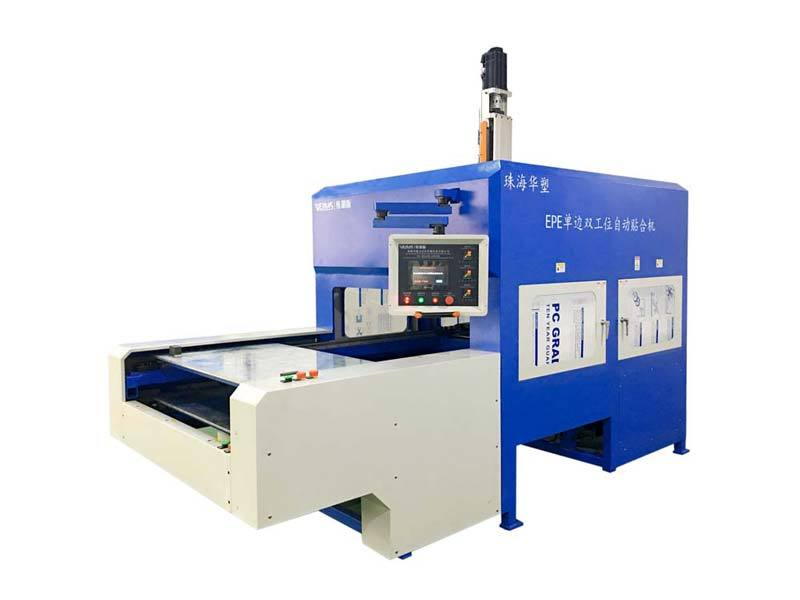 precision EPE foam automation machine speed Easy maintenance for laminating-1
