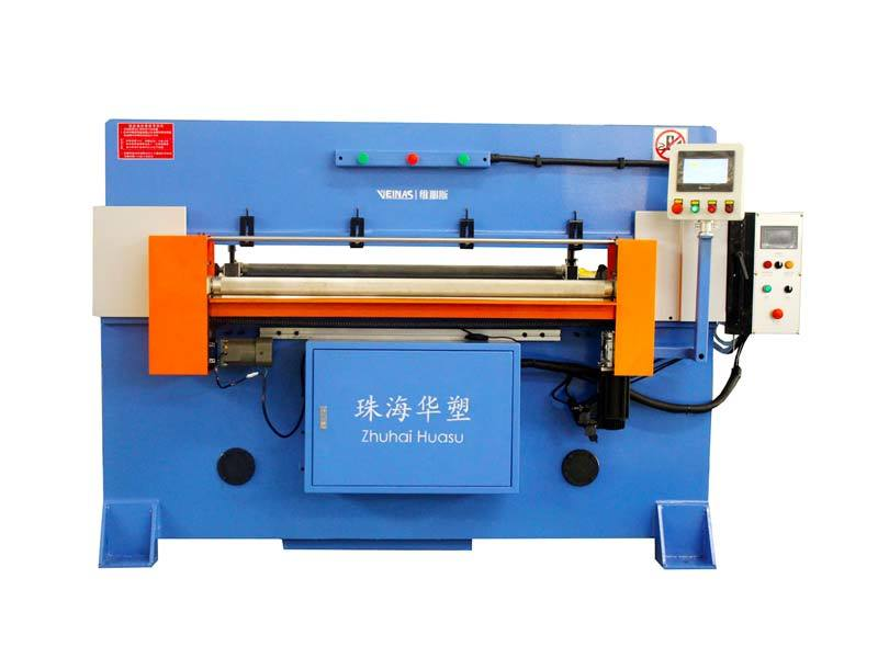 Fully Automatic Roller Feeding Precision Hydraulic Cutting Machine-1
