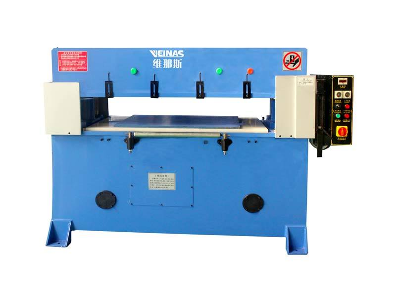 Veinas hydraulic hydraulic sheet cutting machine simple operation for shoes factory-1