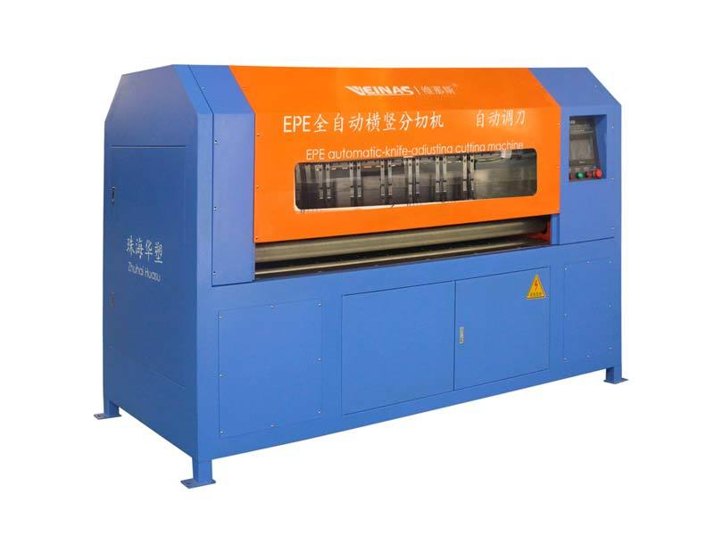 durable veinas epe foam cutting machine price machine easy use for foam-1