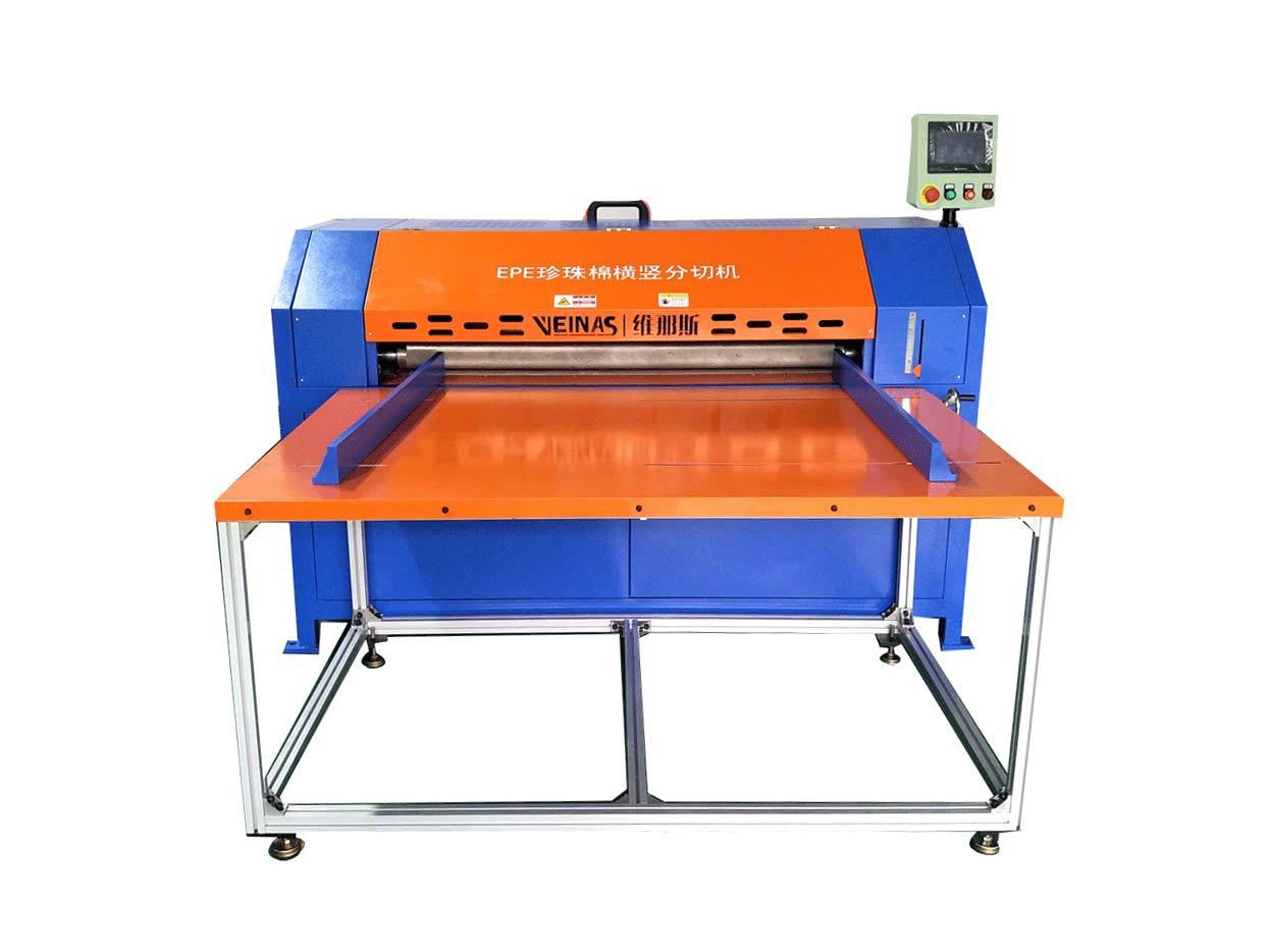 EPE Length And Breadth Cutting Machine-1
