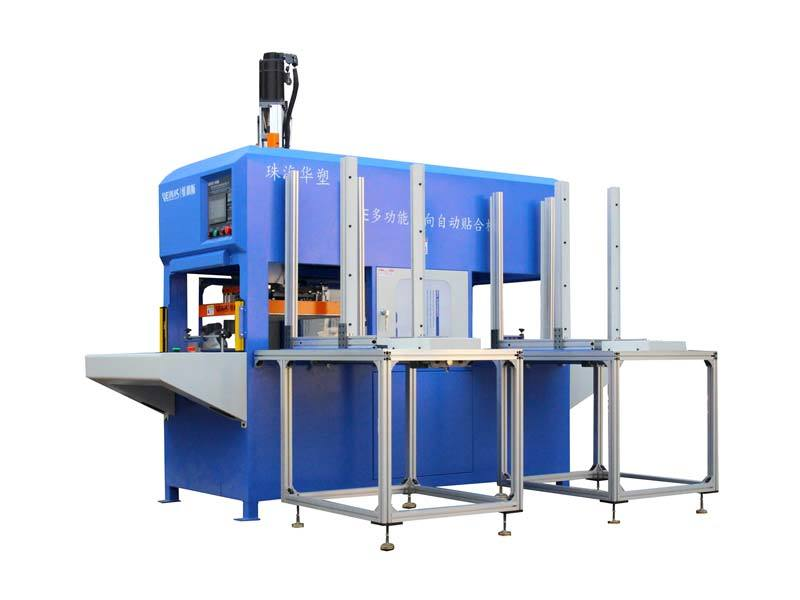 precision bonding machine hotair Simple operation-1