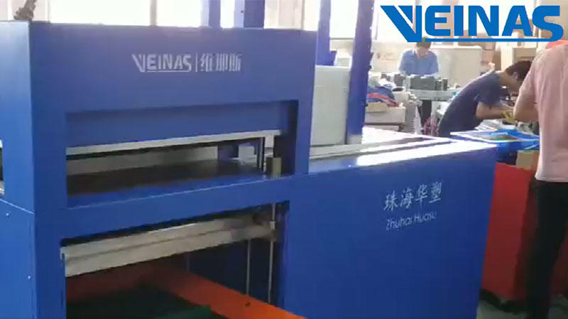 Horizontal&vertical EPE Shaped Machine