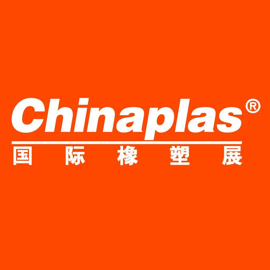 Veinas HuaSu will participate in the 33rd Chinaplas2019 (Guangzhou)
