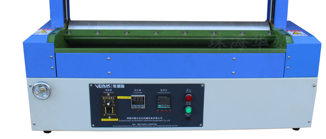 Veinas right epe machine supplier for bonding factory-2