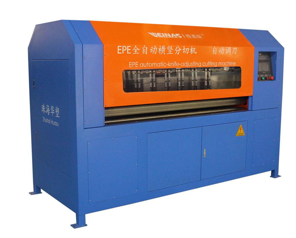 EPE Foam Automatic Knife-adjusting Cutting Machine